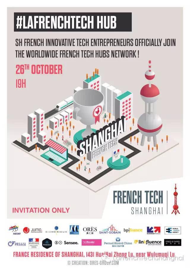 Le MBA DMB à la soirée de labellisation du French Tech Hub de Shanghai (26 octobre 2016)