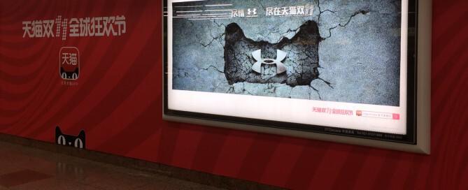 Under Armour - Shanghai Metro - 11.11 2016