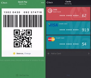 payment-wechat