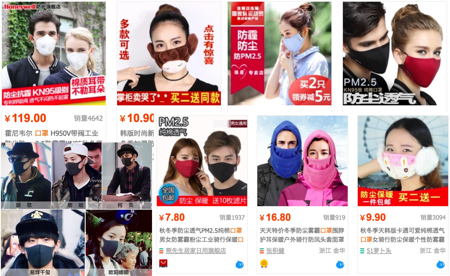 Des masques en vente sur Taobao