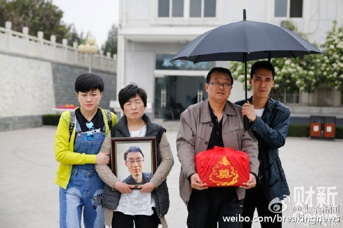 Full family of Wei Zexi after death