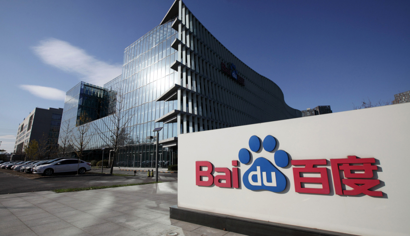 Headquarters of Baidu in China
