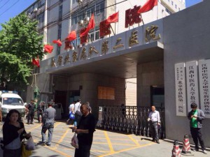 Beijing hospital Baidu Scandal
