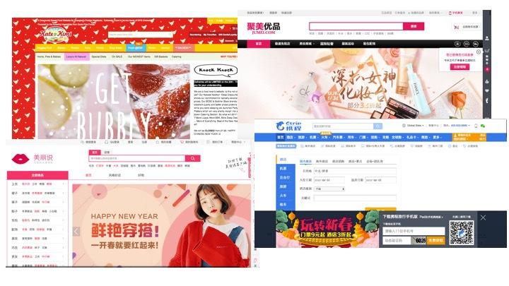 chinese-e-commerce-platform