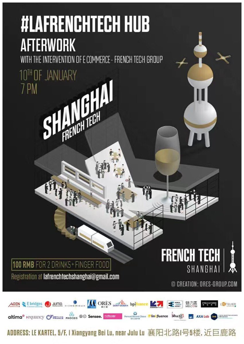 Save the date : January 10th, Afterwork French Tech Shanghai