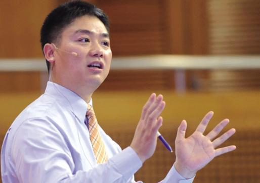 Focus sur Pan Zhengmin, fondateur de AAC Technologies