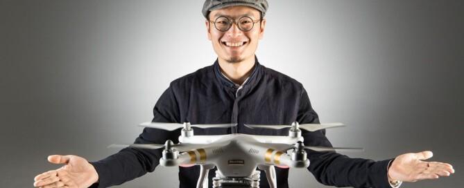 Frank Wank CEO DJI Company Drones