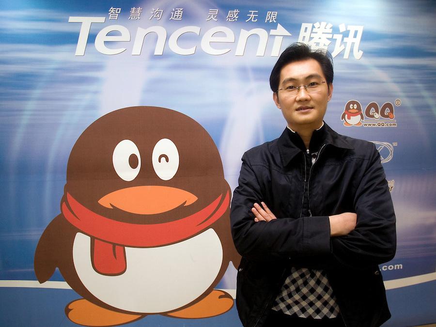 Focus sur Ma Huateng, fondateur de Tencent