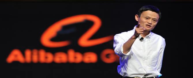 Jack Ma front logo Alibaba 2017