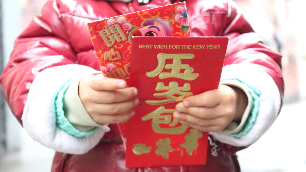 The virtual Hongbao war in China