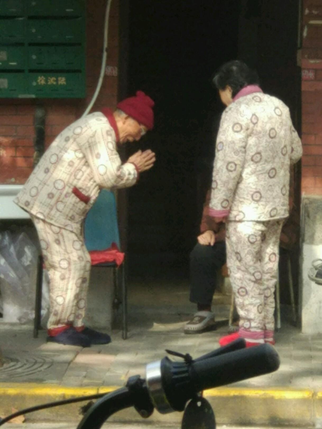 pyjama's kooples
