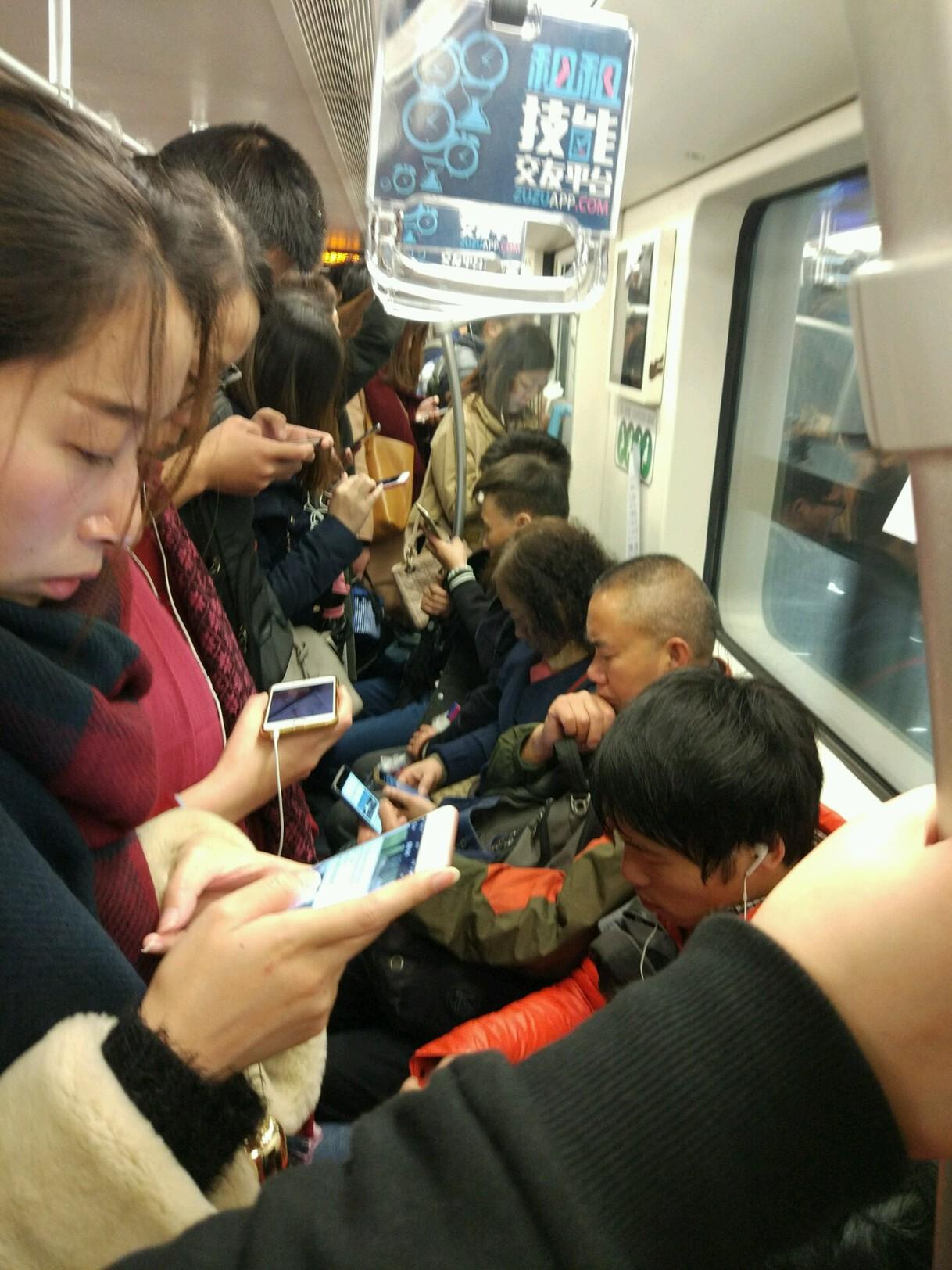 Subway mobile phone chinese