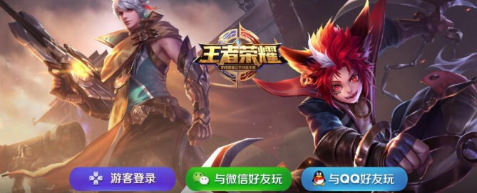 Honor of Kings Tencent