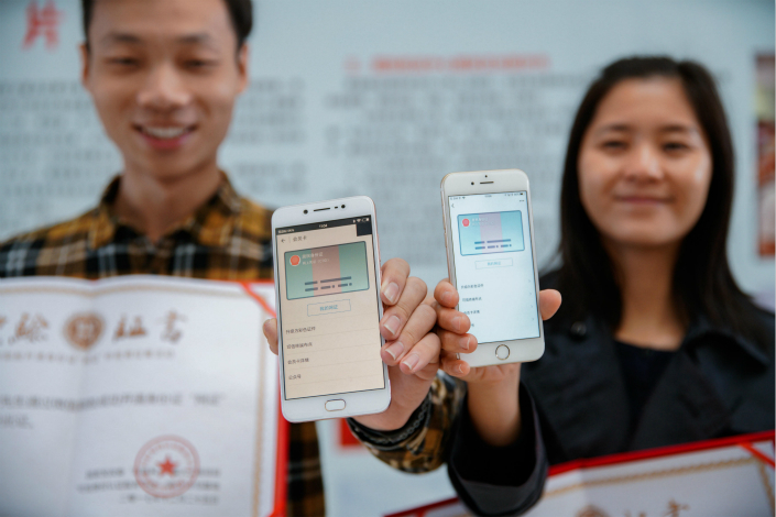 First Wechat ID card in Guangzhou