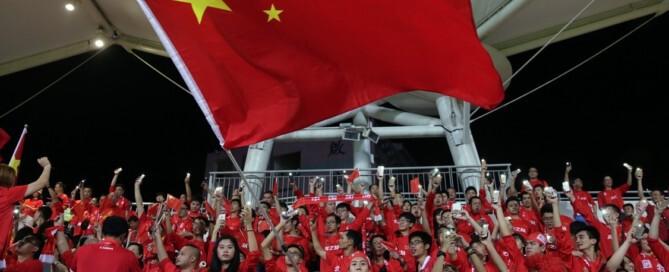 Chine football