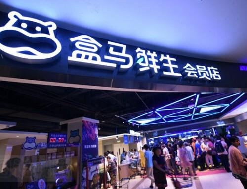 Hema, le supermarché du futur by Alibaba