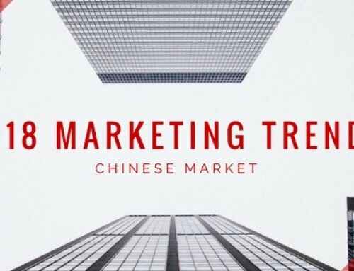 2018 Marketing Trends in China