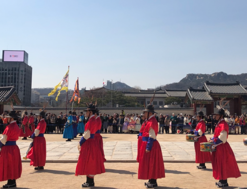 Seoul : short itinerary between history and modernity