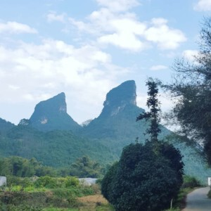 Karts pPeak view in yangshuo china