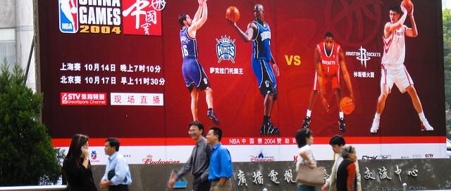 NBA en Chine