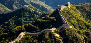 muraille chine patrimoine