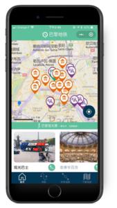 RATP WeChat application