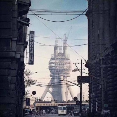 Pearl Tower Unfinished