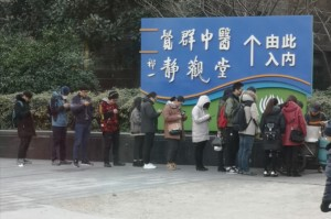 Queuing In China