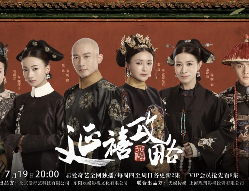 How to immerse yourself into Chinese culture through 3 historical dramas!