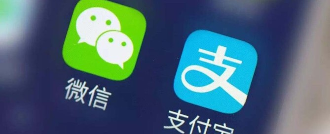 wechatpay-alipay