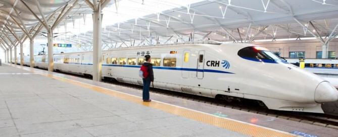 train e-ticket available in china