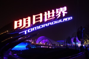 Tomorrowland : L'univers futuriste de Disney Shanghai Resort
