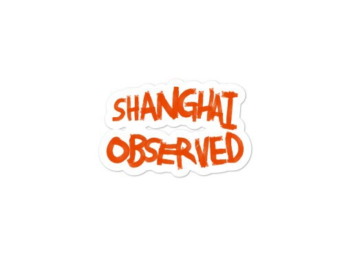 Shanghai Observed Interview