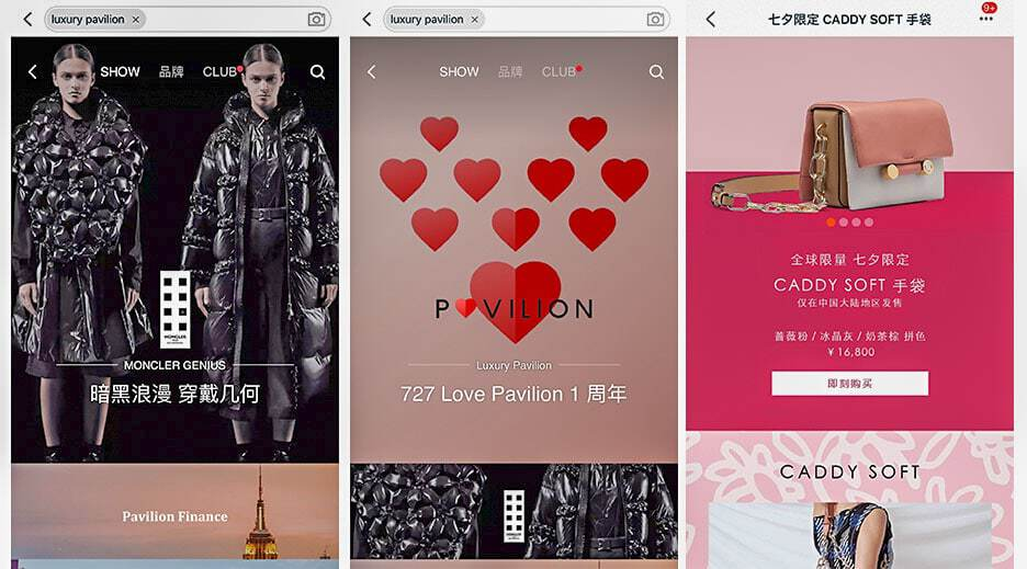 Tmall Fashion E-Commerce platform