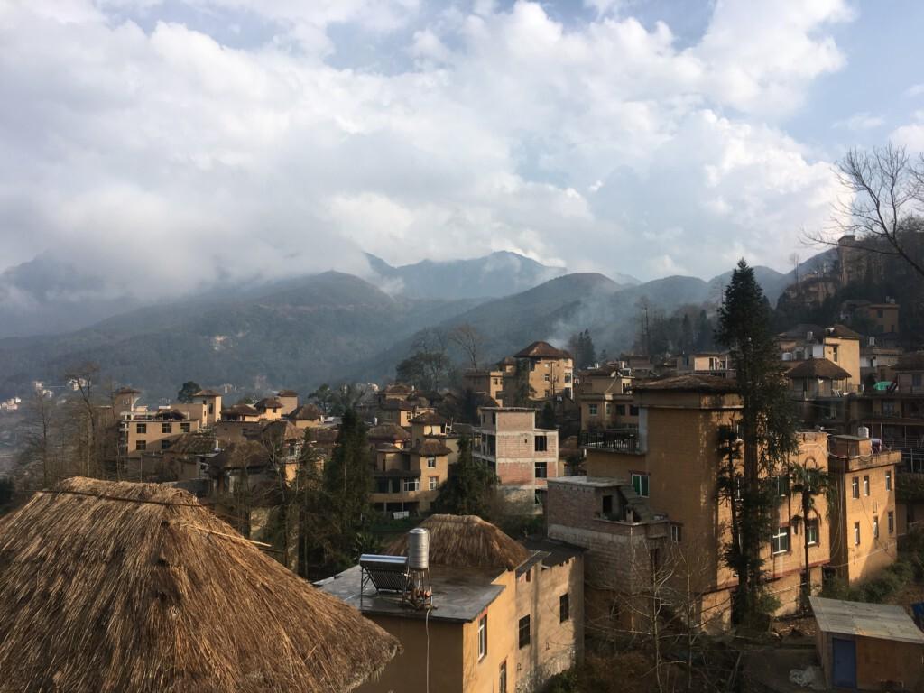 Village yuanyang