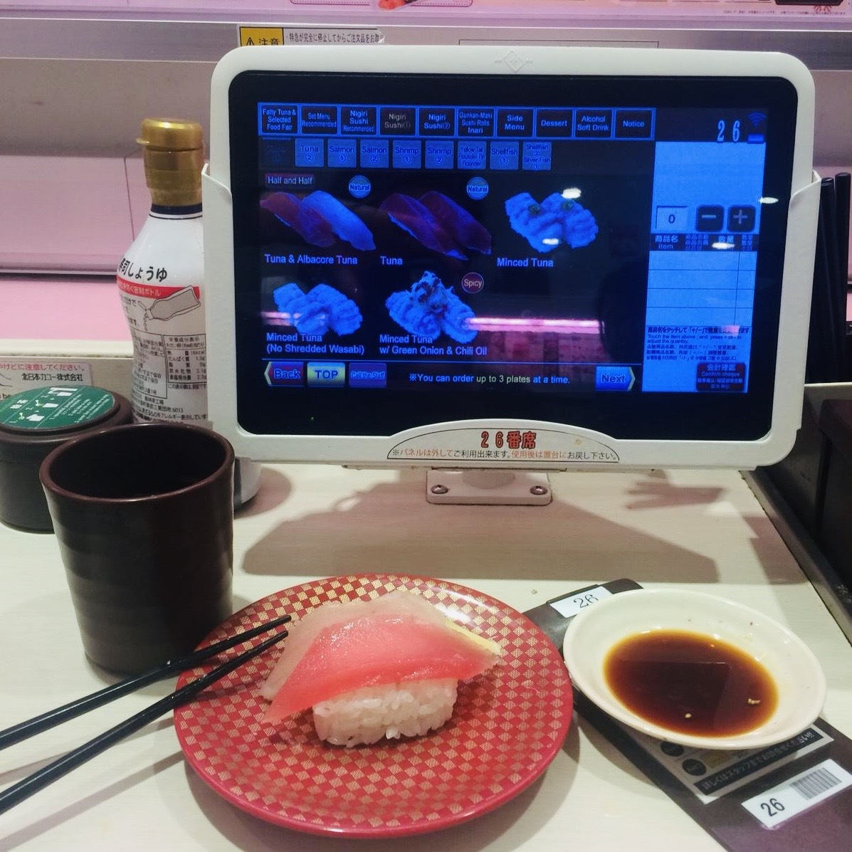 What to eat in Japan? Uobei sushi